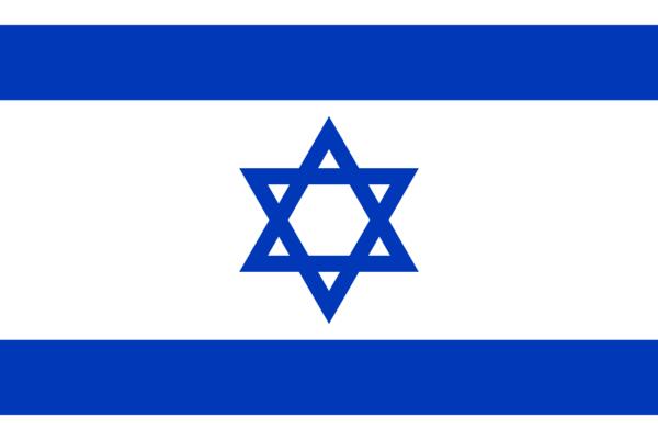 Israelske ledere på høyt nivå taler i KKNs St. Hans-konferanse